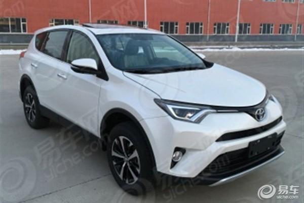 新款丰田RAV4将7月28日上市 沿用海外设计