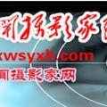 中国新闻摄影家网